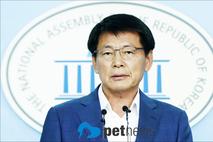 서삼석 의원, 동물진료업 영업정지 과징금 갈음 규정 신설法 발의