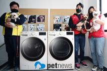 LG전자 유기동물보호시설에 펫 세탁기·건조기 기부